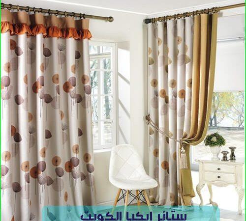 ستائر ايكيا رول الكويت فني متخصص فى اعمال الستائر